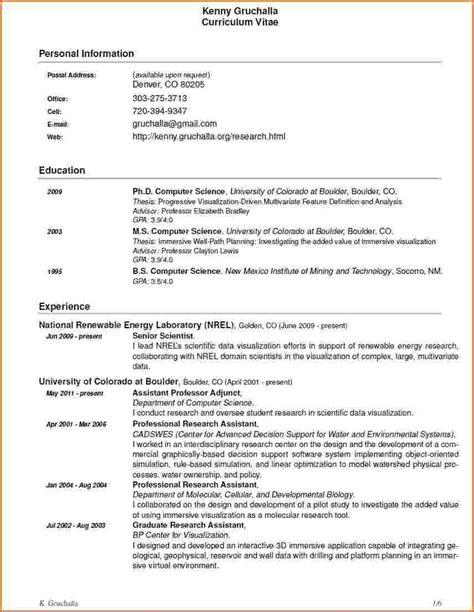 Data encoder resume objective jpg 856x1106