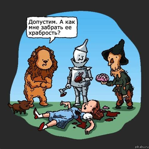 The wonderful wizard of oz as a parable on populism jpg 490x490