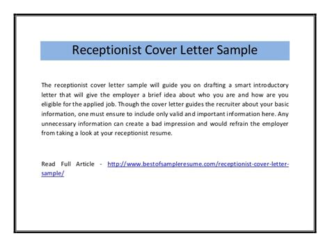 Cover letter receptionist chiropractic office jpg 638x479