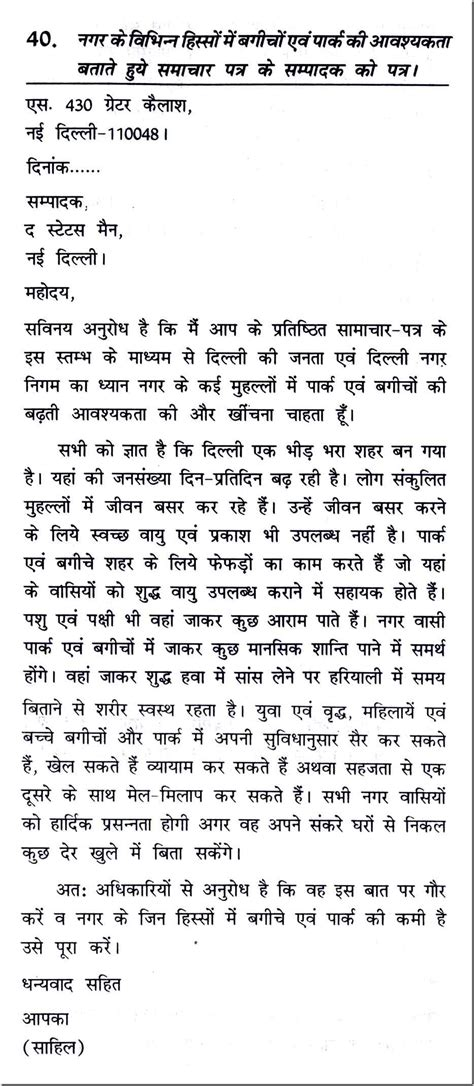 Rani laxmi bai in hindi essay jpg 934x2140